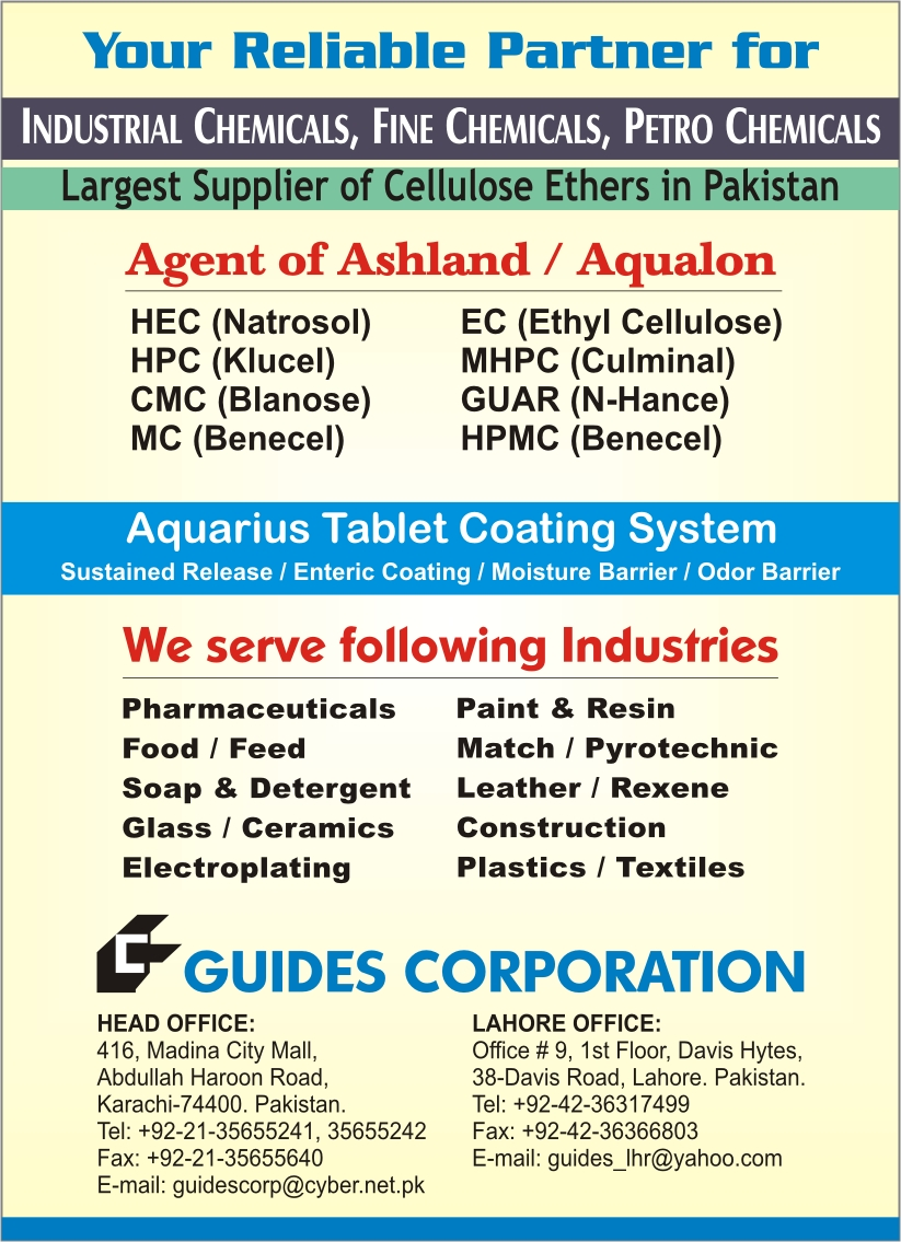 ghani glass limited